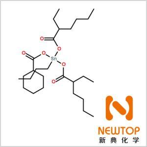 CAS 23850-94-4 单丁基三异辛酸锡 三异辛酸单丁基锡 n-Butyltris(2-ethylhexanoate)tin