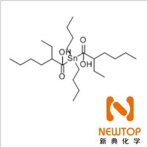 CAS 2781-10-4二正丁基二异辛酸锡dibutyltin bis(2-ethylhexanoate)二丁基二异辛酸锡