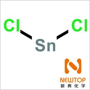 CAS 7772-99-8 无水二氯化锡 二氯化亚锡 Anhydrousstannouschloride 二氯化锡 Tin Salt